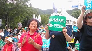 20180707_제8차 소성리범국민평화행동
