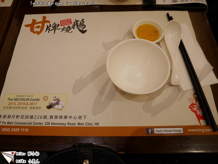 香港第二天_180626_0251
