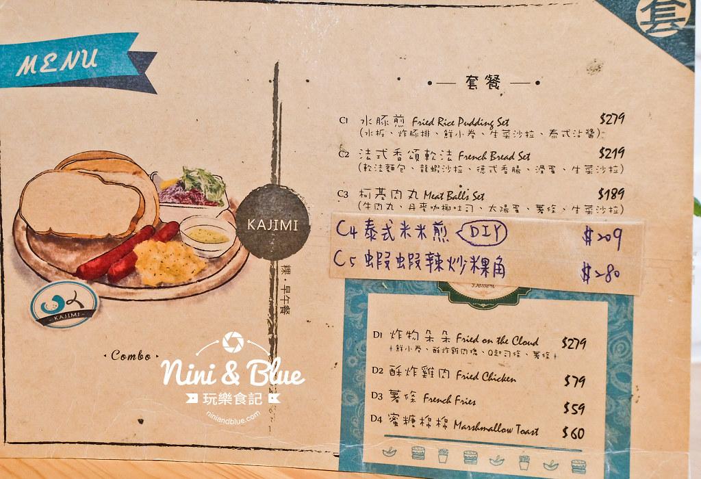 台中 咖基米 kajimi  咖啡 碗粿11