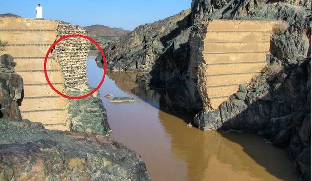 4571 The story of 'Muawiya Dam' in Taif and 6 sentences written on its walls 01