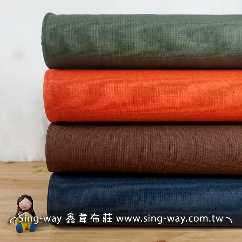 棉麻混紡 簡約無印 禪風 束口袋 收納提袋 素面布料 Cosplay服飾 中國服裝布料 FA790047