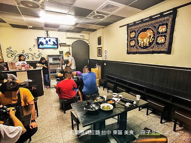 拉瑪泰式拉麵 台中 東區 美食 1