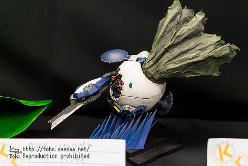 akikosai2018_07-83