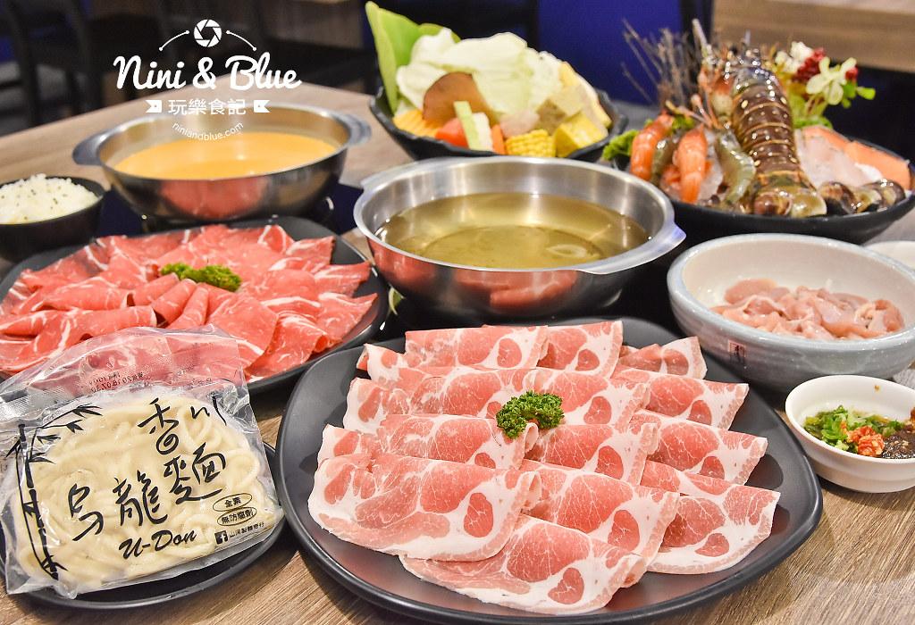 拾鑶 火鍋 台中 太平美食 個人小火鍋推薦 19