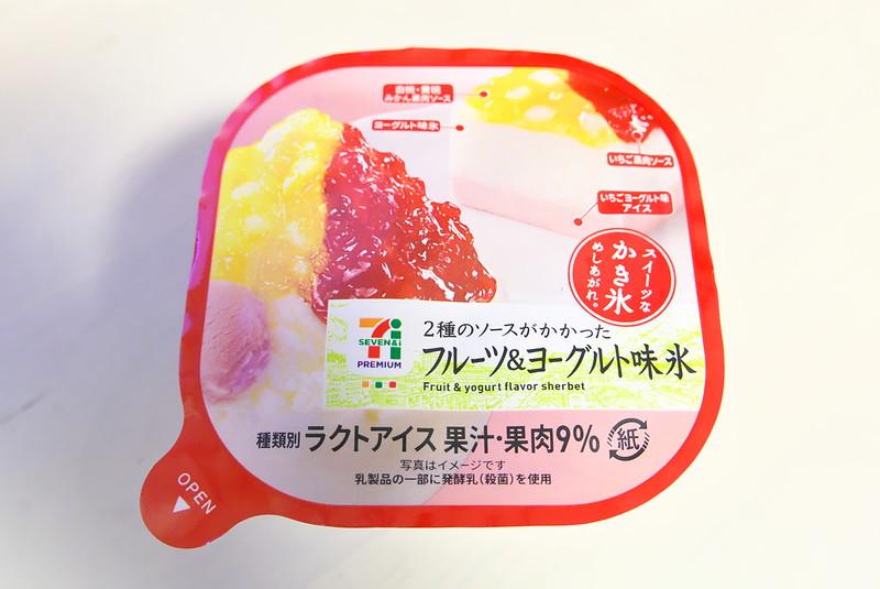 セブンイレブン フルーツ&ヨーグルト味氷