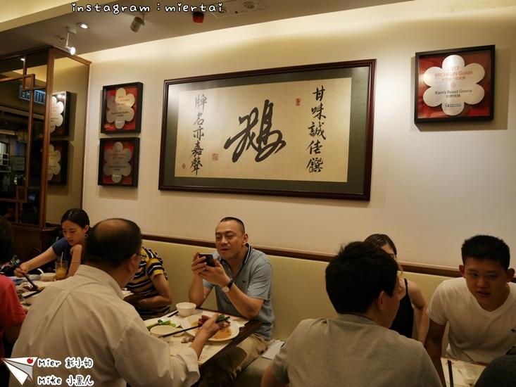 香港第二天_180626_0246