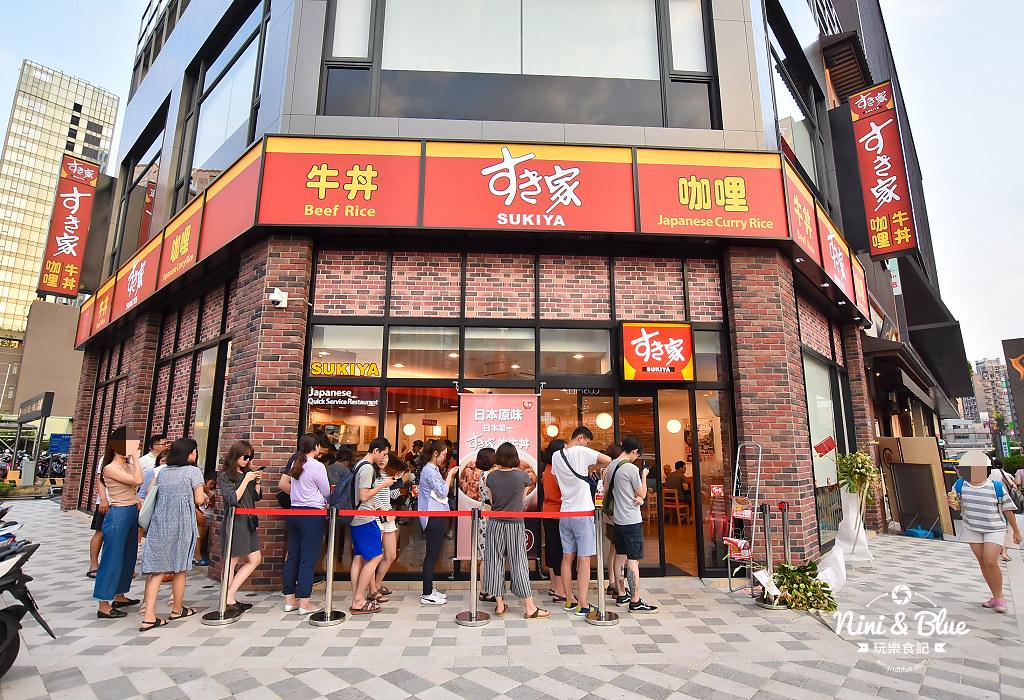 Sukiya 健行博館店.日本丼飯17