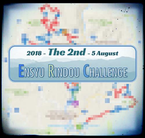 ERC2018_map2