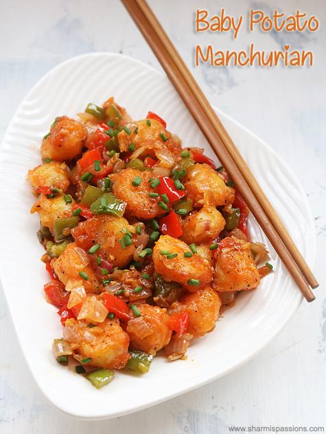 baby potato manchurian recipe
