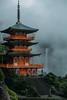 Photo:青岸渡寺三重塔と那智の滝(和歌山県東牟婁郡那智勝浦町) By kzy619