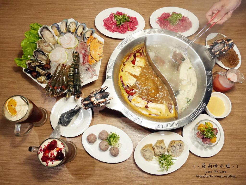 台北內湖好吃麻辣鍋推薦川老爺火鍋 食記