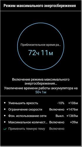SamsungJ5_029