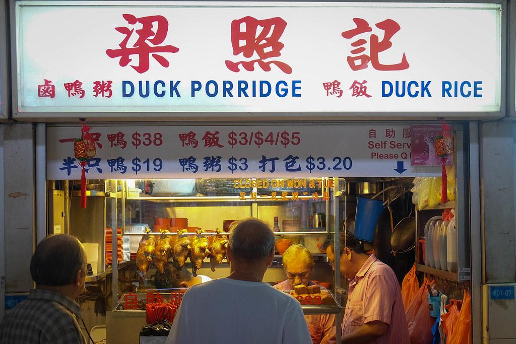 Liang Zhao Ji storefront