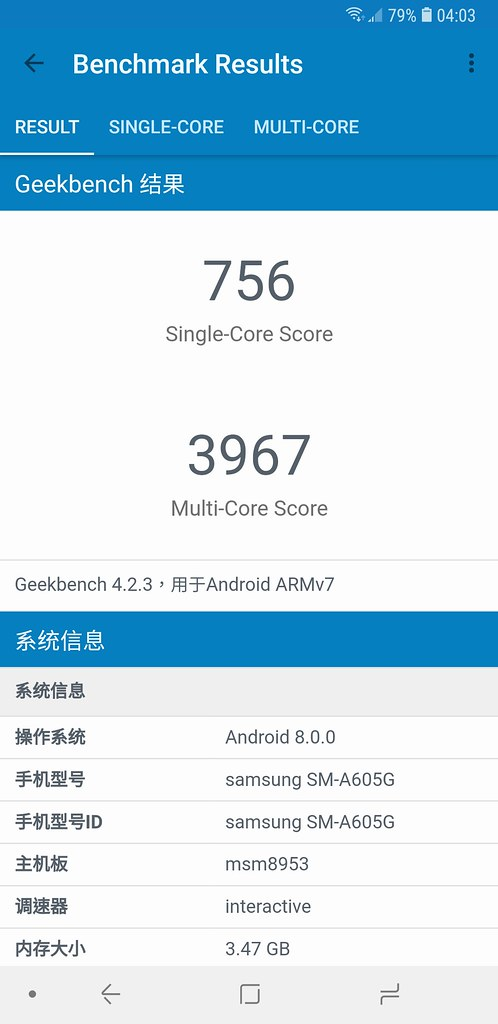 Screenshot_20180627-040336_Geekbench 4