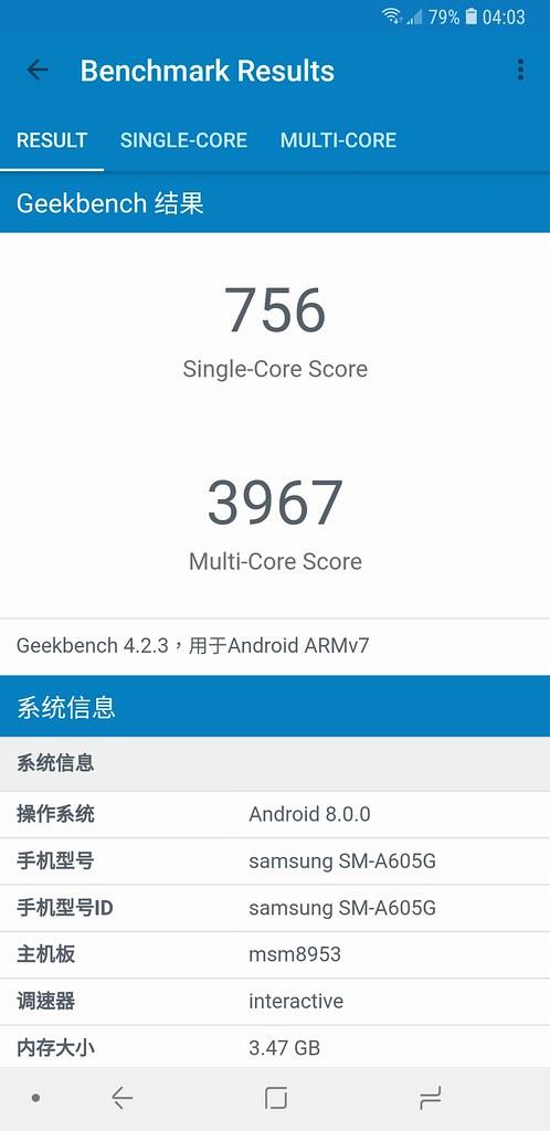 Screenshot_20180627-040336_Geekbench 4