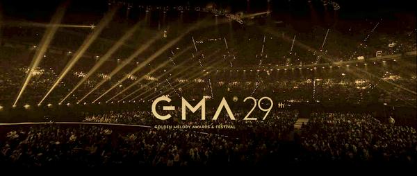 gma29-1