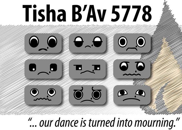 Tisha B'Av 5778