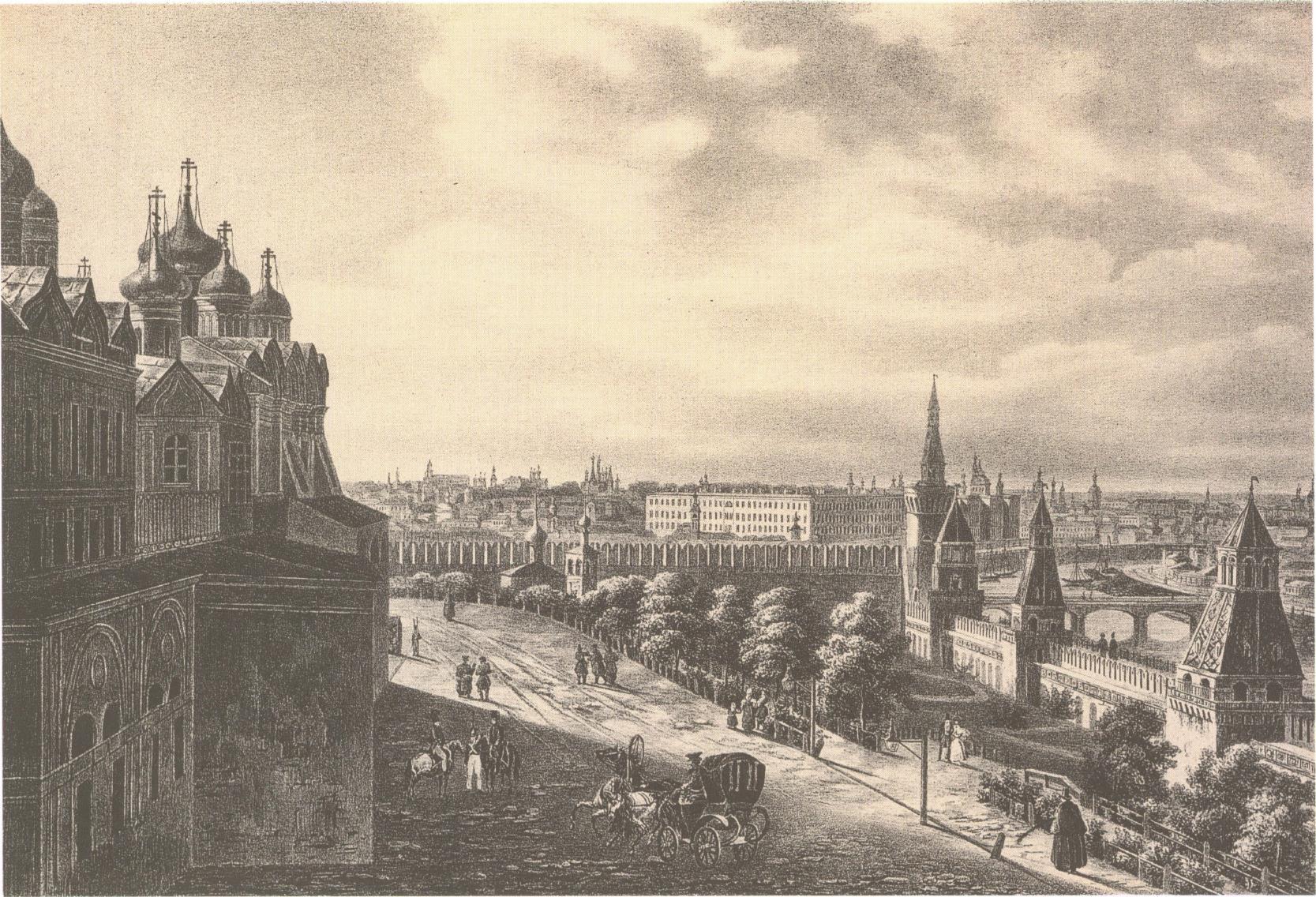 1830-е. Вид Москвы от Императорского дворца