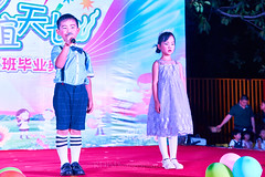 Happy Day Kindergarten Graduation 265