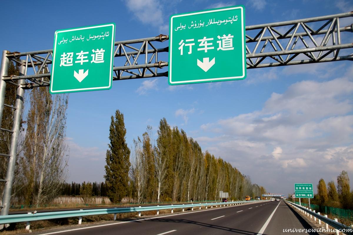 China Travel_005