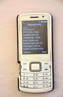 The African Dairy Genetic Gains program communicates with farmers in Tanzania via SMS messages like this one
