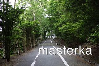 根室金刀比羅神社の通り