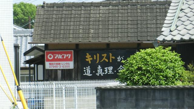 兵庫県加西市下宮木町