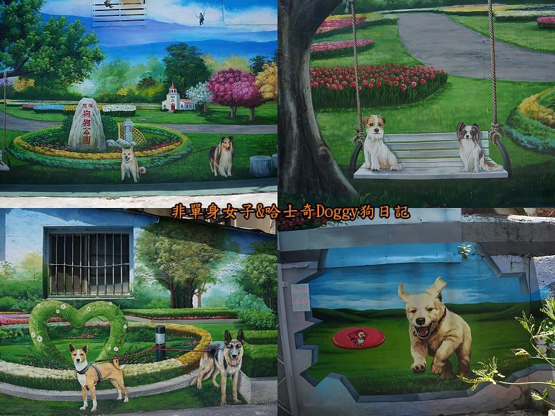 彰化一日遊08忠犬3D彩繪