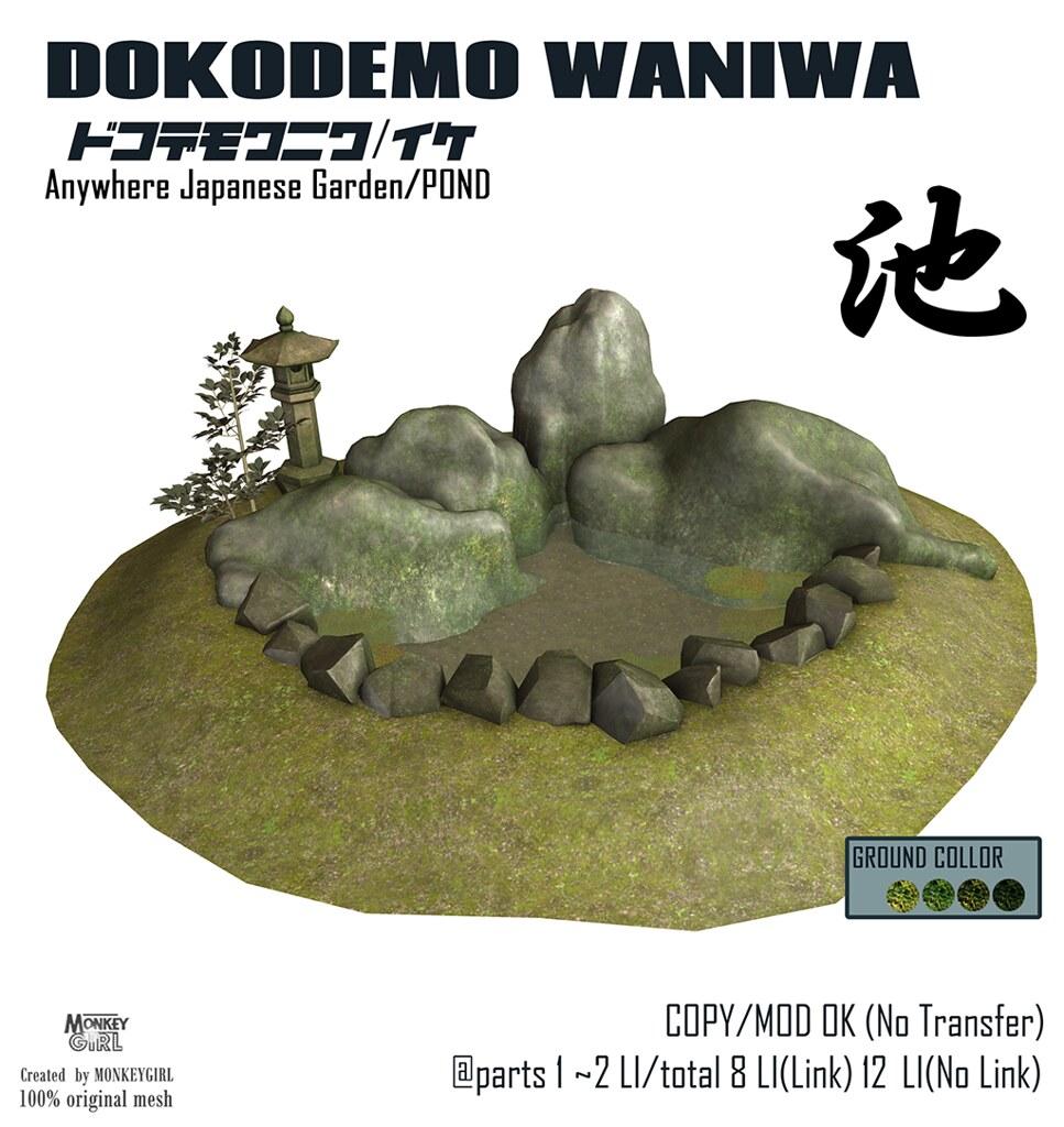 [MG]DOKODEMO WANIWA IKE - TeleportHub.com Live!