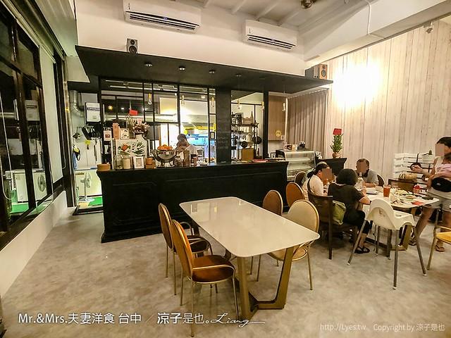 Mr.&Mrs.夫妻洋食 台中 29