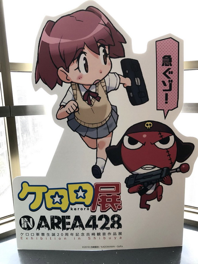 Keroro-In-Area428_48