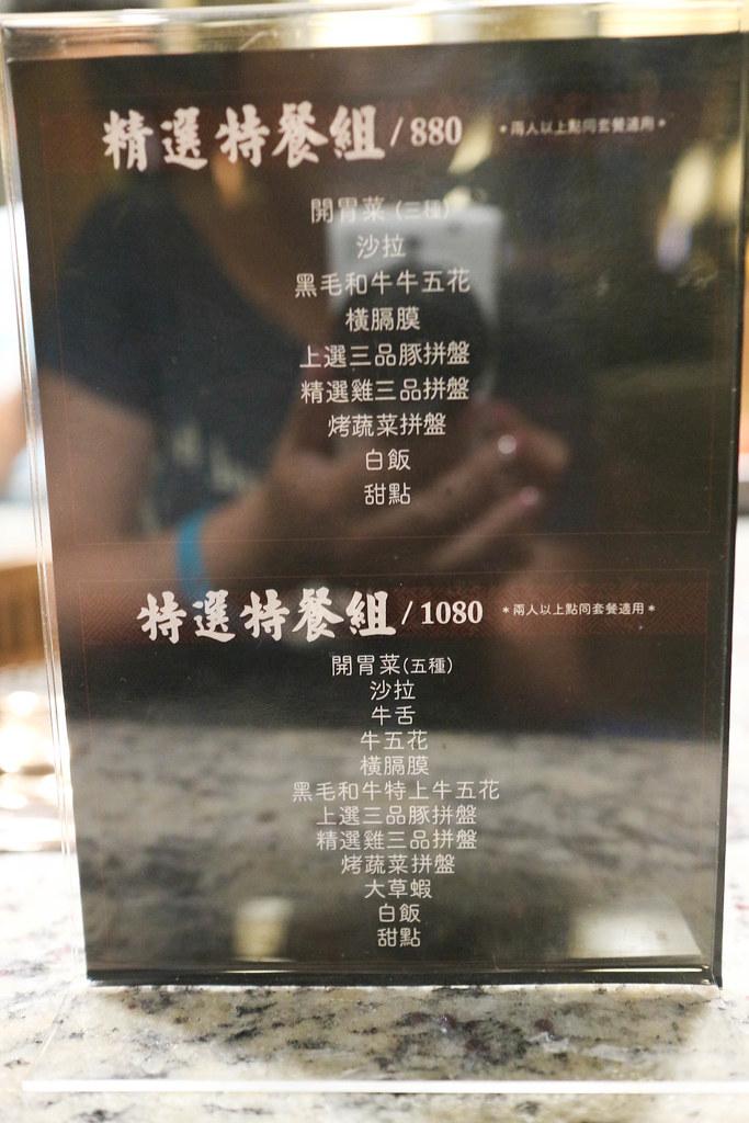 京昌園燒肉餐廳延吉店 (4)