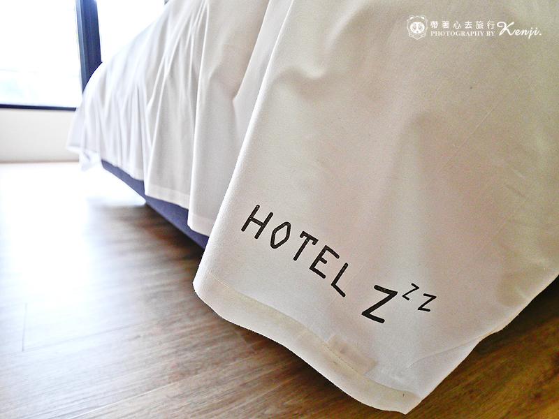 hotelz-23