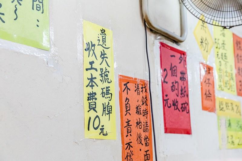 麵條王海產麵 (4)