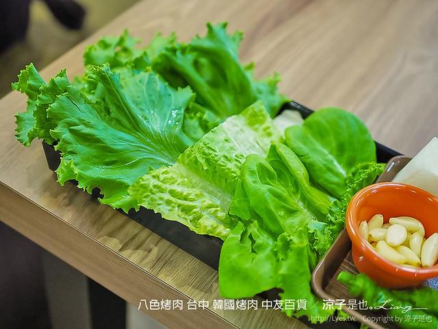 八色烤肉 台中 韓國烤肉 中友百貨 18