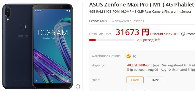 Zenfone Max Pro M1 (1)