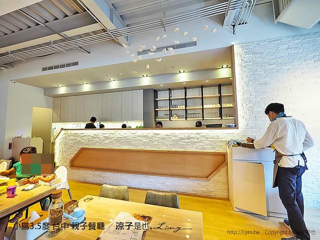 小島3.5度 台中 親子餐廳 57
