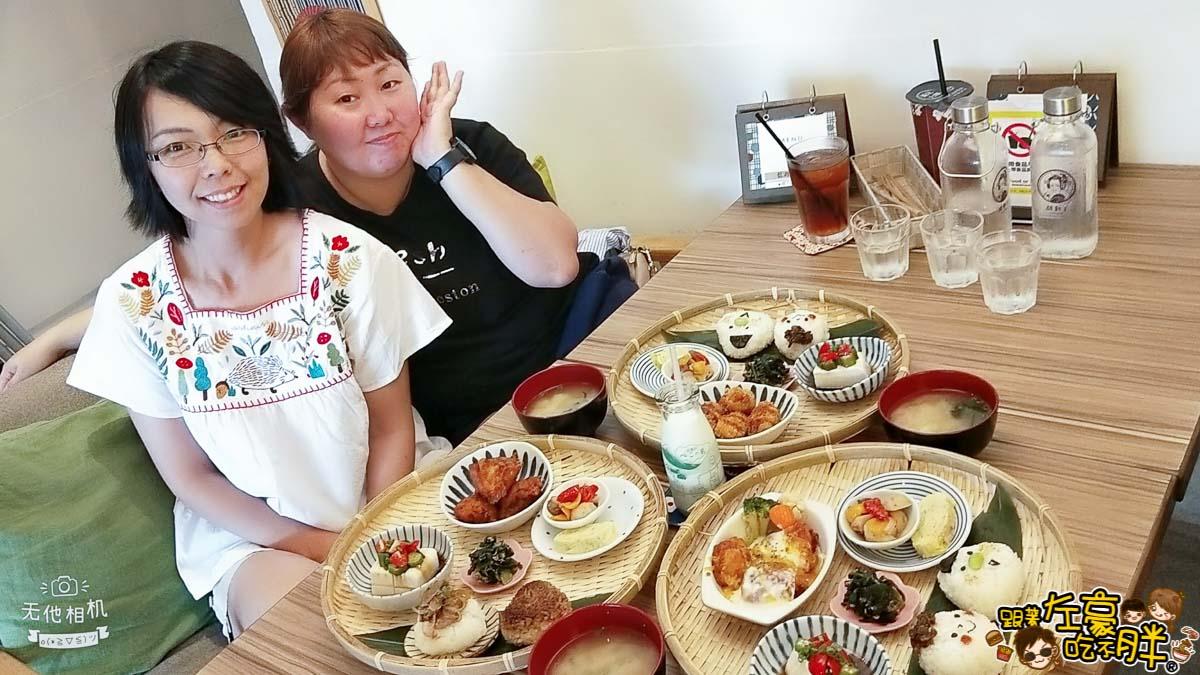 開動了日本家庭料理-8
