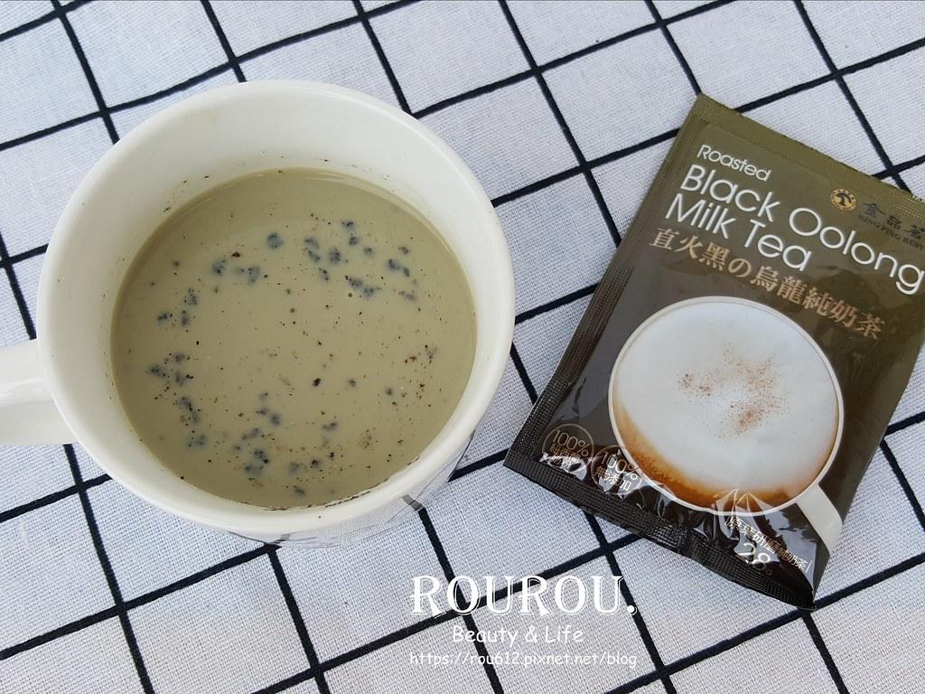直火黑の烏龍純奶茶8