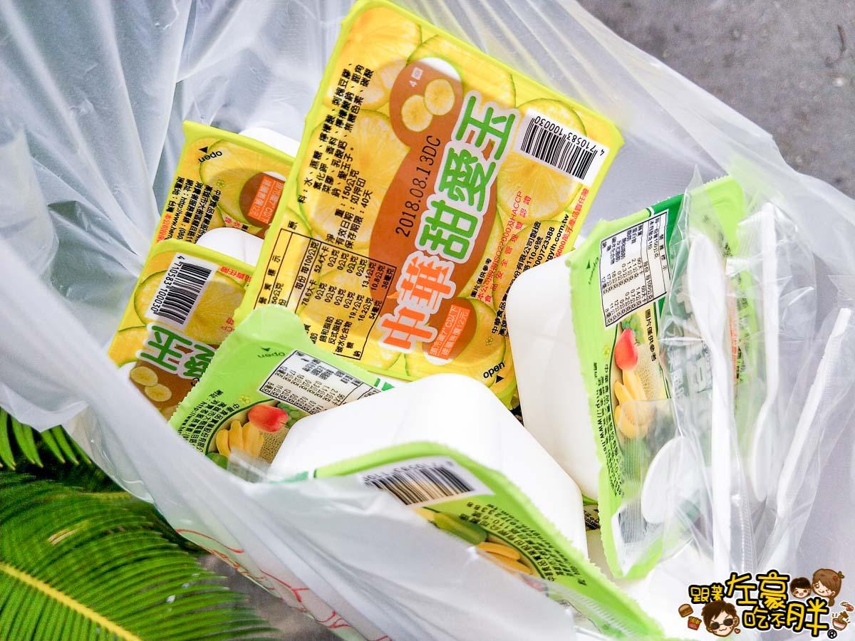 高雄大樹美食-6.5元中華愛玉豆花-5