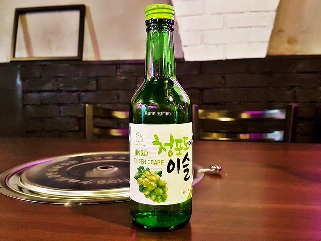 Flavoured Soju - Jinro Green Grape Soju