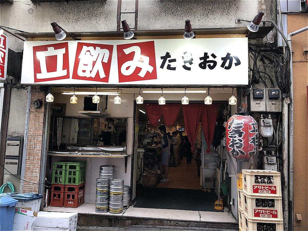 20180624_東京CR