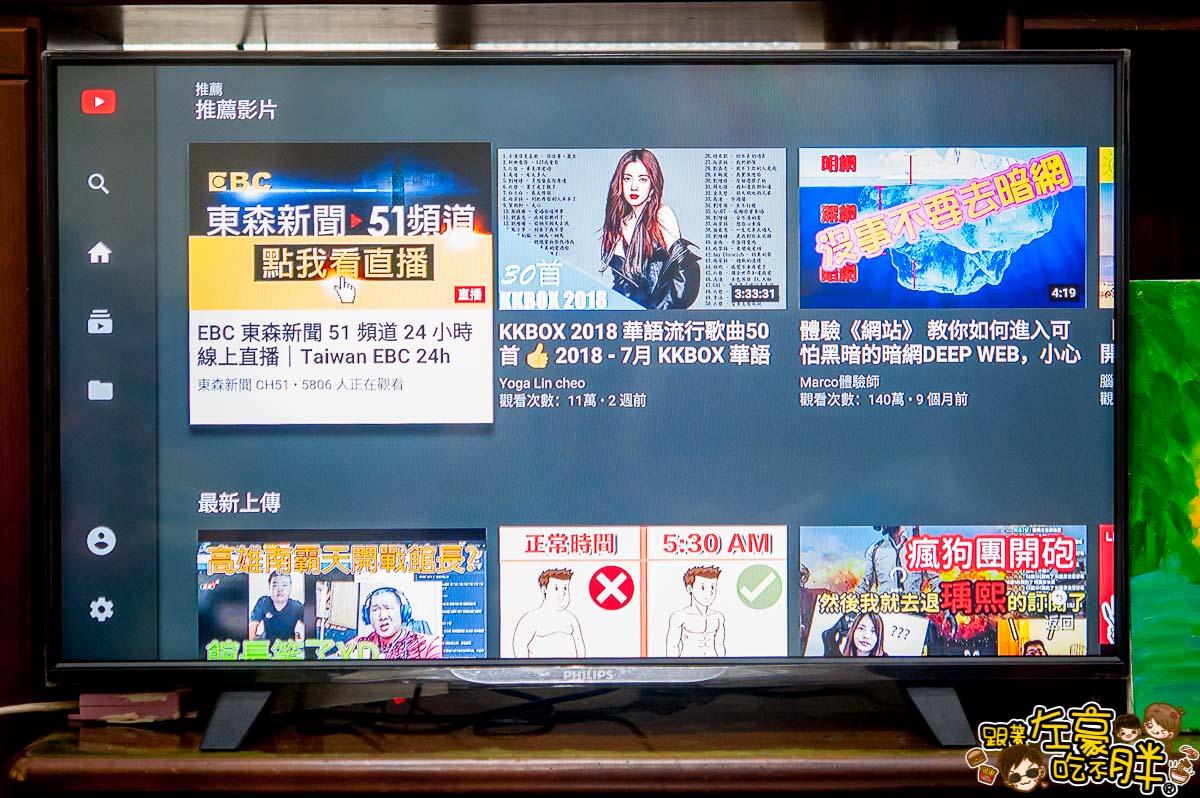 鴻海便當4K電視盒-24