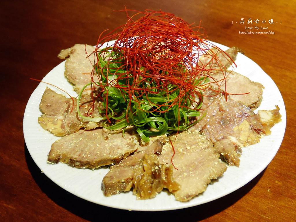台北劍潭站附近好吃餐廳推薦直火人 (2)