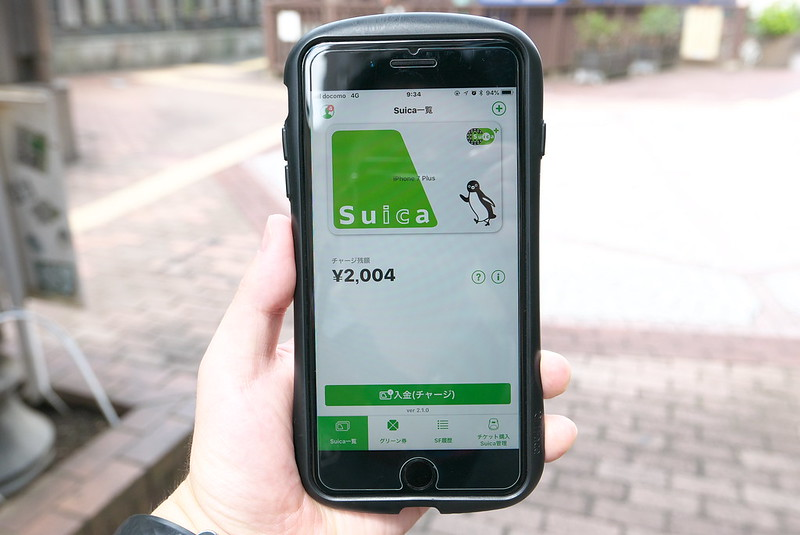 Suicaに都電一日乗車券