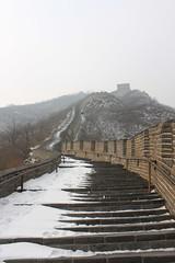 Peking 2010 - 2.Tag, Große Mauer, Minggräber, Seelenweg