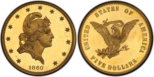 1860 $5 Gold Pattern
