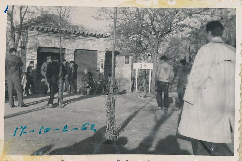 Kiosco base en el Valle el 17 de octubre de 1962. Fotografía de Julián C.T.