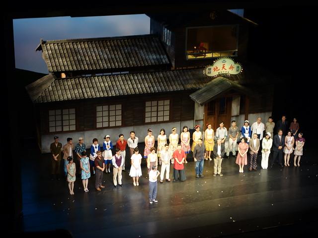 謝幕@綠光劇團音樂劇《再會吧,北投》