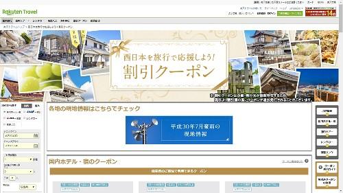 okayamakenwaribiki001